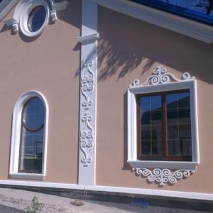 Дом 9 (г. Запорожье)